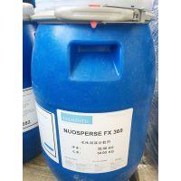 湿润分散剂,水性湿润分散剂,活性润湿分散剂365
