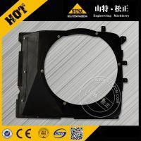 小松原厂PC200-8散热器护罩厂家直销