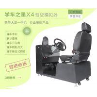 年底生意好项目 贵州汽车驾驶模拟器加盟