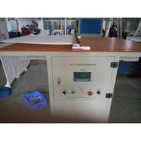 科翔专业制造电热垫、电热毯弯曲试验机