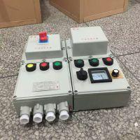 进申BXM(D)51-10K铝合金挂式防爆照明动力配电箱图纸