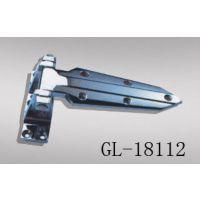 冷藏车门铰链门锁配件 冷库车后车门铰链 合页 GL-18112
