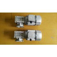 石家庄滚涂机专用RV063+750W涡轮蜗杆减速电机
