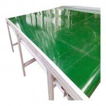 多层304不锈钢输送机 铝型材PVC皮带机 设计先进