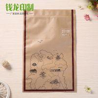 牛皮纸亚膜食品包装袋 37*24特产包装纸袋 26丝通用袋