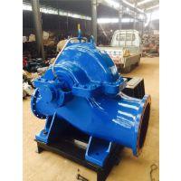 离心泵厂家KQSN150-N4/276不锈钢卧式双吸泵大流量离心泵