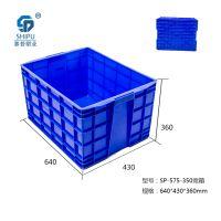 重庆衣服收纳箱厂家,塑料箱价格