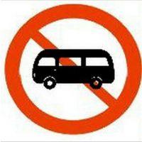交通标志牌,交通标志牌生产定做,崂山交通标志牌定做