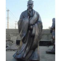 天顺雕塑(图)_名人雕塑价格_江苏名人雕塑