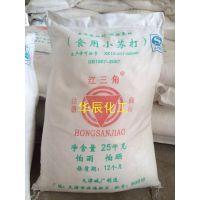 供应优质小苏打 食品级 碳酸氢钠