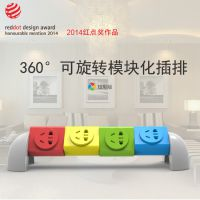 旋转插排 创意插座 360度旋转模块化插座 旋的品牌 专利产品