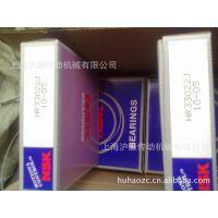 上海NSK供应商低价出售原装进口轴承604ZZ深沟球轴承