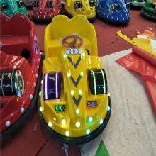 枚红色双人飞碟碰碰车XY-玻璃钢材质广场游乐电瓶碰碰车价格