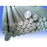 供应6542高速钢 韧性高,热塑性好,具有较高的硬度W6