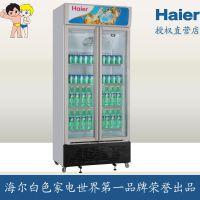 双门立式商用冷藏柜  SC-450G 海尔450升展示柜全国联保