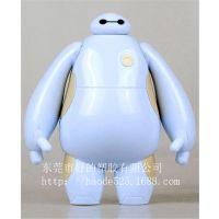 来图定制ABS  超能陆战队 大白胖子杯面机器人公仔摆件 ICTI认证