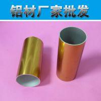 订购 6063-T5多种规格圆管型材方通铝合金 通用铝材优品质