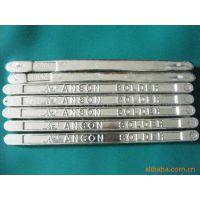供应安臣有铅锡条 63%焊锡条