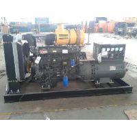 现货销售潍柴动力30kw发电机组TD226B-3D(道依茨)