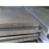 供应进口2343热作模具钢 DIN 1.2343抗高温模具钢材