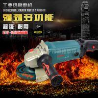 正品博大G5-150角磨机 角向磨光机 打磨多用 电动工具批发