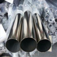 Φ38*3.0拉丝不锈钢圆管