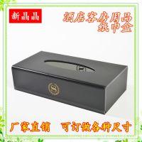 广东厂家 亚克力纸巾盒 黑色亚克力纸巾盒 免费印LOGO磨砂纸巾盒