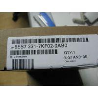 广州全骏供应西门子PLC模块6ES7331-7KF02-0AB0 SiemensPLC模块