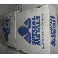 AWS A5.14 ERNiCrMo-4 堆焊焊条 美国进口不锈钢焊条经销商