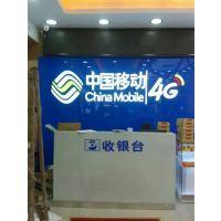 中国移动4G 树脂发光字logo制作 不锈钢精工发光字广告门头 招牌