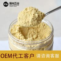 五谷杂粮现磨粗粮粉固体饮料养生山药薏米芡实粉