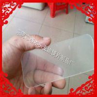 专业生产会员卡 医疗卡 条码卡 PVC磁卡 银行卡 贵宾优惠卡专用透明PVC片材