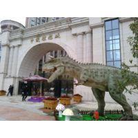 宠坏你的视野之恐龙出租啦南京