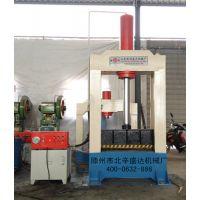 滕州市北辛盛达机械厂供应SD-100T液压切胶机 单刀立式切胶机