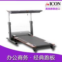 爱康24951办公桌面式跑步机 新式跑步健身设备