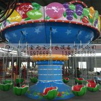 西瓜飞椅游乐设备,16座西瓜飞椅郑州金元宝实拍场地