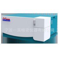厂家长期供应材质分析仪 光谱仪 元素分析仪 火花直读光谱仪DF-400