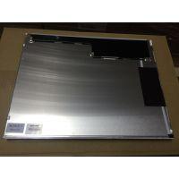 供应 夏普LQ150X1LW94液晶屏