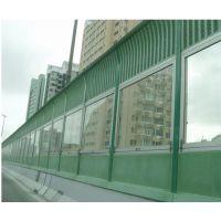 声屏障厂家(查看),宁国市高铁降噪声屏障