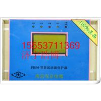 南京双京 PIB30智能起动器保护器-焕然一新