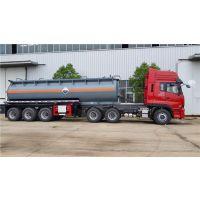 东风天龙危险品硫酸半挂运输车40吨槽罐车厂家报价