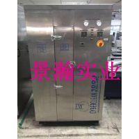 全自动钢网清洗机 EMC 32PC(1000)出售
