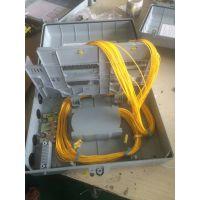 光分路器箱 宁波光缆分纤箱 插片盒