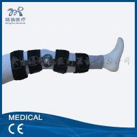 膝关节支具铭瑞 厂家直销 可调式膝关节固定支具 髌骨骨折脱位术后固定及康复锻炼
