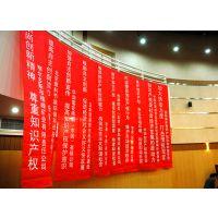 柳州横幅制作规格-厂家批发价