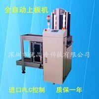 自产自销全自动PCB板上板机 料框式上板机 SMT输送板机