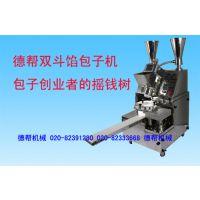 惠州包子机生产大品牌制造商大品牌老厂家 德帮机械