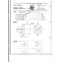 编码器 型号:GSX-101-5BM-G24C