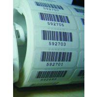 武汉可变数据标签,流水号标签,各类不干胶标签印刷