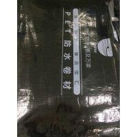 自粘防水卷材1.5mm厚国标高端品牌防水卷材单面/双面自粘厂家直销